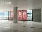 小白租自营:东部银泰城 商铺450平 可月付 毛坯可拆分组合