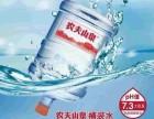 提供全广州专业桶装水送水/怡宝/鼎湖山泉/农夫山泉订水电话