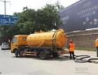 高新区抽淤泥(普明立交桥下水道疏通)吸化粪池污水井,窨井处理
