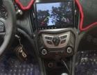 艾瑞泽5安装专车专用导航一体机,潍坊车亿鑫汽车音响改装维修