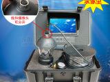 S815DVR 录像型 360度旋转水下摄像机 水下摄像头 可夜