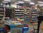 密云城区 兴云路学府花园西门 百货超市 其他