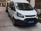 上海大众物流小货车4元一公里40元起步价依维柯车型