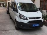 上海大众搬家货运出租小货车20元起步价