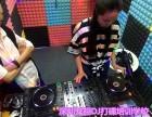 深圳学dj 深圳培训dj 深圳专业培训酒吧DJ打碟学校