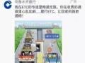 较低廉100元/天微信朋友圈广告2万次品牌曝光