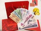 廊坊錢幣交易市場回收第三套人民幣二元價格