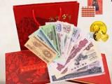佛山邮票钱币交易市场回收第四套人民币4连体