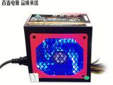 红魅电源超静音主机电源600W大功率台式机电源LED超静音风扇电