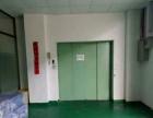 石碣西南二楼厂房出租1200平米,带地板漆