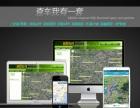 珠海专业工厂车队GPS管理服务平台解决方案