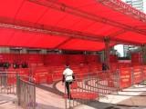 禅城庆典铝架帐篷桁架背景吧台吧椅空调扇水雾风扇年会布置拱门