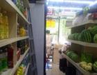 精品旺铺水果超市转让。