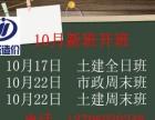 哈尔滨工程造价培训哪家好杰威实战培训保障就业