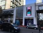 华贸中心新光SKP商业商铺出售 业主诚意出售1.4亿