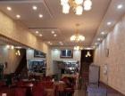依安县技术监督局楼下 余香餐厅