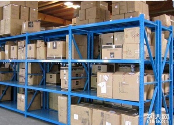 专业批发定做仓储货架 仓库货架 库房货架设计