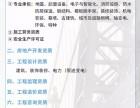 南宁资质代办 广西建筑资质安全生产许可证办理