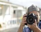 摄影.摄像培训,保教保会