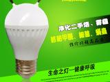 [金极星】空气净化灯 生命健康灯  会呼吸的灯