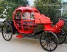 苏州平江哪有出租结婚用的欧式皇家马车