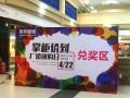 珠海横琴喷绘写真工厂力奇广告有限公司