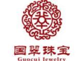 国翠珠宝加盟