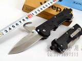 美国JEEP 汽车救援工具刀(正品)户外救生多功能刀具 安全锤