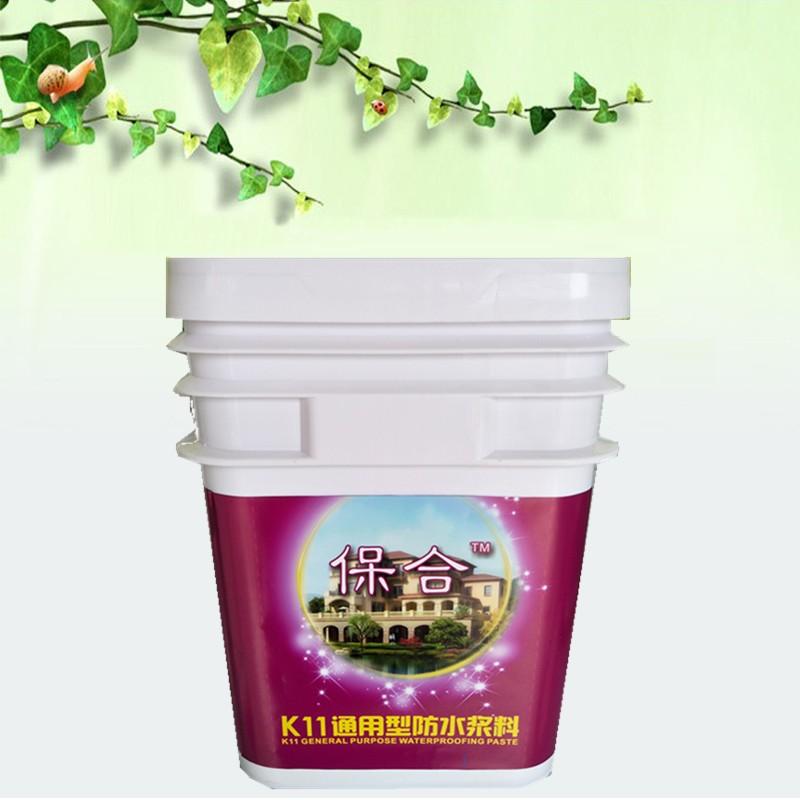 广东 保合防水涂料代加工厂家 防水代加工公司