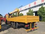 12吨徐工随车吊价格 厂家直销 军工品质 可按揭