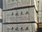 哈尔滨建筑模板_哈尔滨清水模板_哈尔滨丰收模板