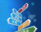 竞价账户(360+百度+搜狗)排名/账户优化推广