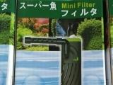 新到货日本酷鱼过滤泵