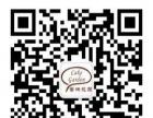 香港大品牌呗可咔司蛋糕花园火爆招商加盟