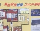 中国电信易网通电脑手机卖场