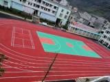 惠州大亚湾操场地坪漆工程施工