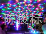 LED舞台旋转灯 舞台灯 七彩旋转灯 LED旋转灯 led七彩灯