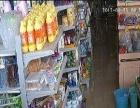 (众鑫隆生鲜超市)店内果蔬摊位出租