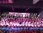 福建省哪里有提供宿舍舞蹈瑜伽专业培训