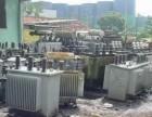 收购二手变压器设备中心真诚回收商家
