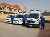 海口120急救车租赁 跨省救护车 救护车长途护送服务电话