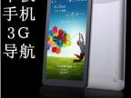 热卖7寸双卡双待全功能7高清双核平板电脑手机 内置GPS 全功能
