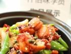 瓦香鸡加盟2017火遍大街小巷的好项目当属瓦香鸡米饭