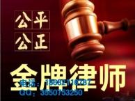 专业律师专办刑事辩护 贪污受贿 职务侵权 盗窃抢劫