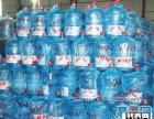 小汤山九华山庄附近水站送桶装水及瓶装水