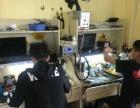武汉苹果手机维修培训 芯片级手机维修培训第一家培训