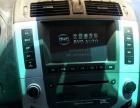 比亚迪 S6 2014款 2.0 手动 尊贵型