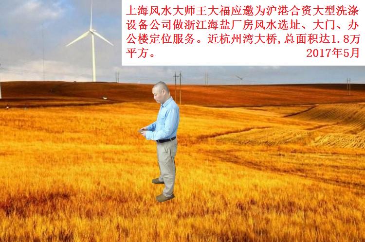 八字起名测名打分:中国易学专家王大福起名大师