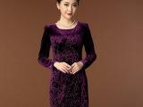 2014秋装新款OL气质高档品牌大码显瘦长袖女装金丝绒连衣裙