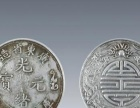 重庆万州区钱币免费鉴定交易